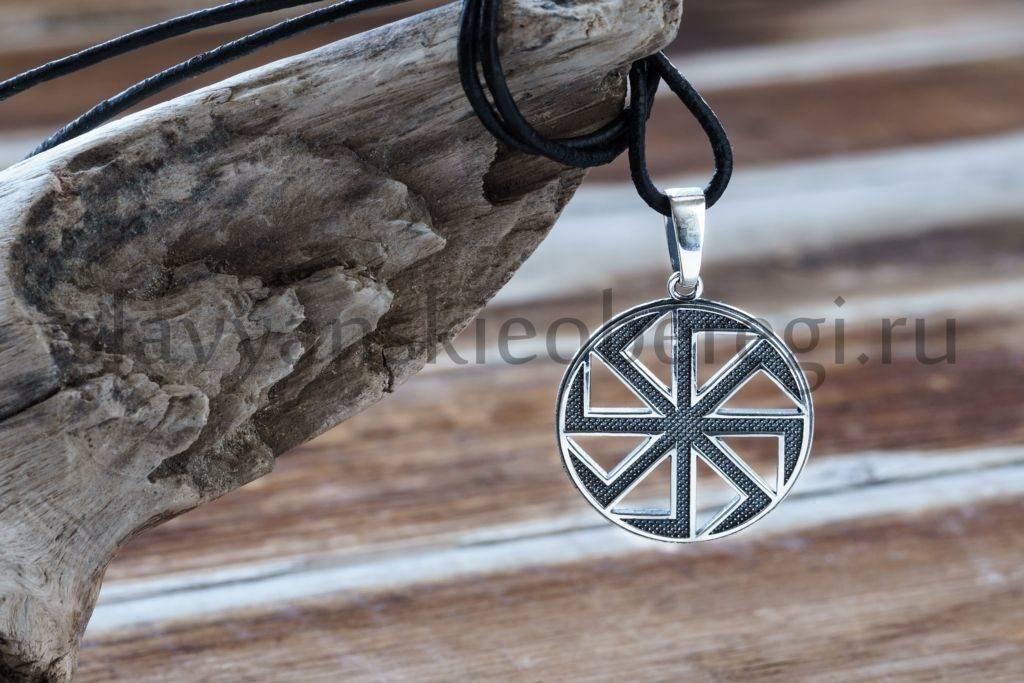 славянские-обереги-коловра-посолонь-и-противосолонь-из-серебра-купить-1024x683