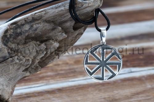 славянские обереги коловра посолонь и противосолонь из серебра купить