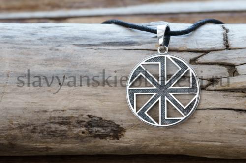 славянские обереги коловра посолонь и противосолонь из серебра