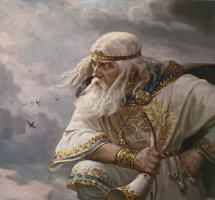 Боги (Знание)