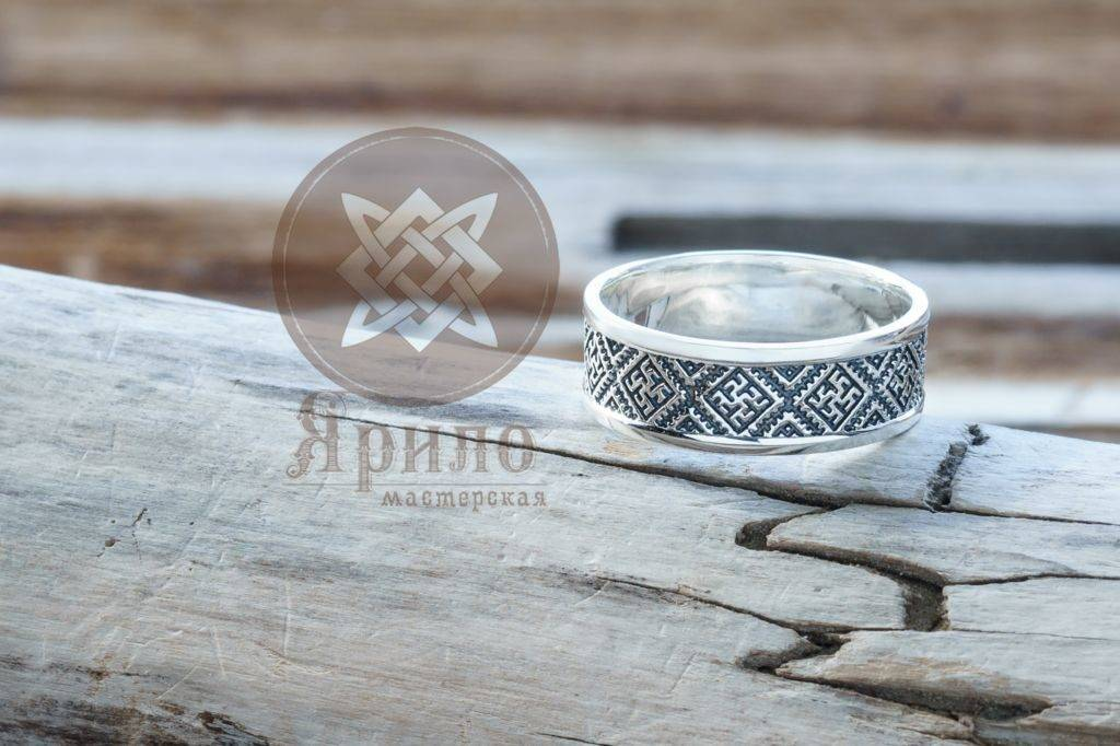 со ловкости кольцо знаком