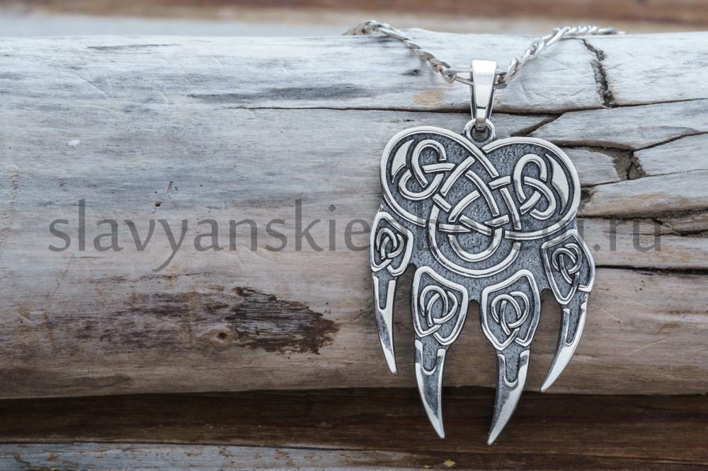 Славянские обереги из серебра. Печать велеса волчья лапа. (2)