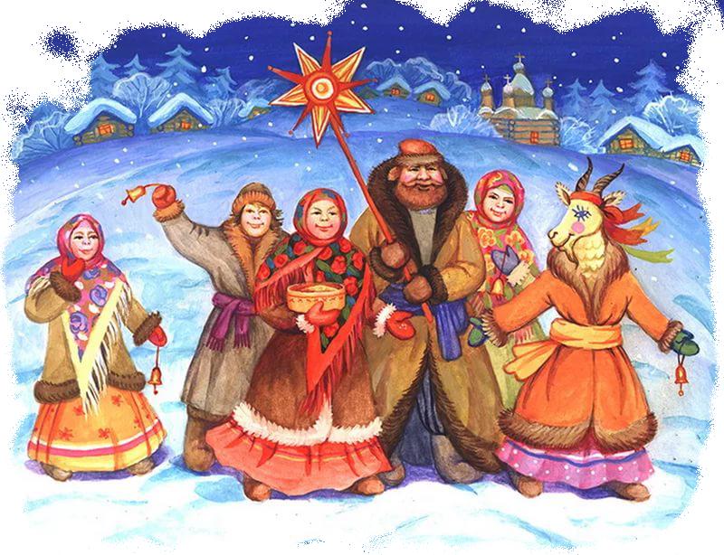 Славянские праздники колядки и масленица гуляние народа