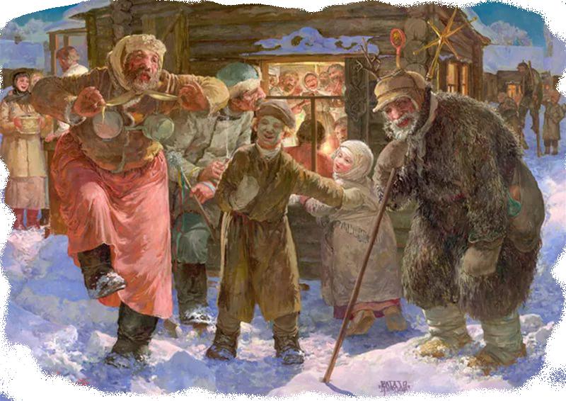 Славянские праздники колядки и масленица
