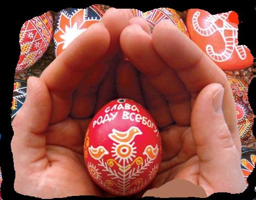 яйцо как знак любви