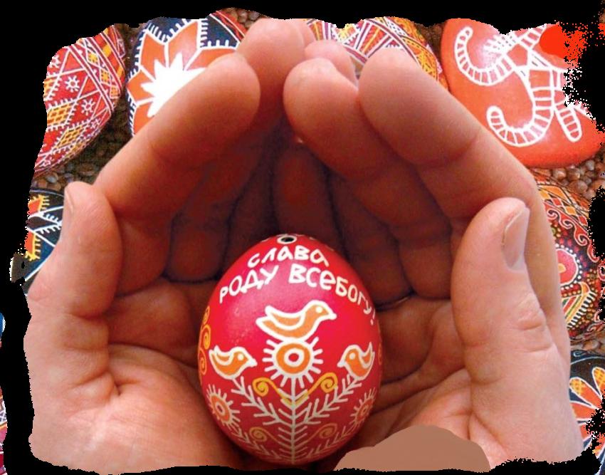 Яйцо у славян как символ плодородия, славянская мифология