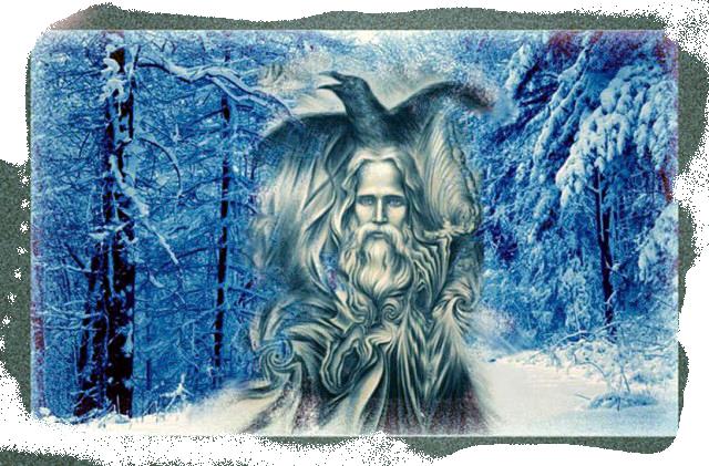 славянский праздник Зимний троян 18 Февраля...