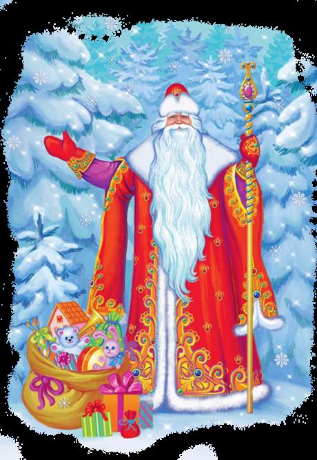славянский праздник 30 января Деда мороза и снегурочки легенда деде морозе
