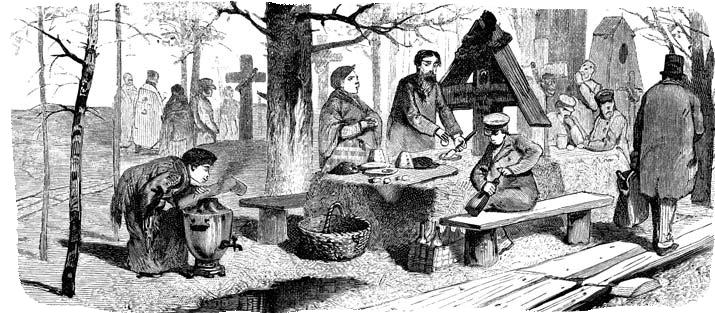 Родоница или, как ее еще называли, Радуница. в обеденное время вспоминать и ходить на могилы умерших предков