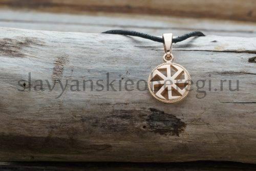 Славянский оберег коловрат из золота купить мастерская ярило (1)