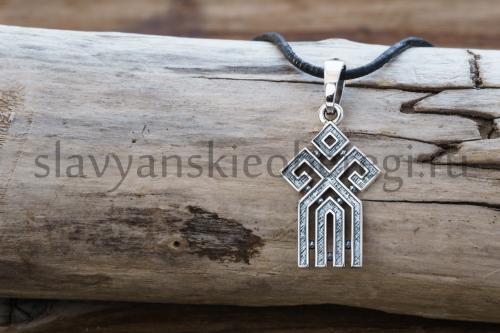 Славянский оберег чур из серебра