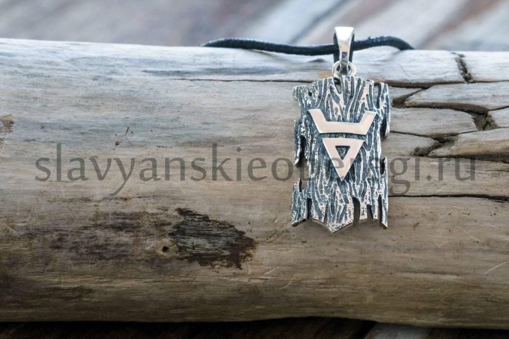 Символ Велеса на Древе