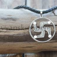 Символ Рода. Серебро