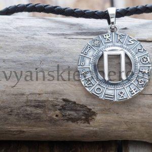 Руна Перун. Славянские руны из серебра. Мастерская Ярило (2)