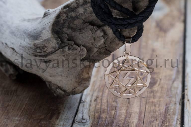Славянские обереги. Чертог Орла. Золото. Мастерская Ярило. (1)
