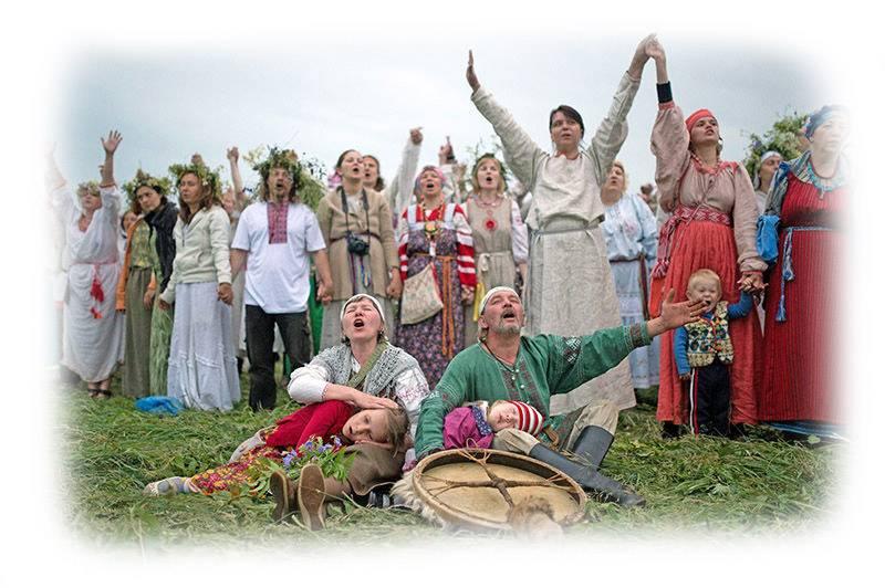 Славянские обряды. радение славян (1)5