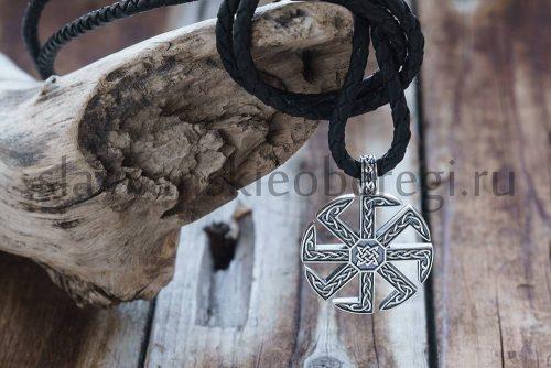 Кулон Обережный (Коловрат, Звезда Руси). Серебро 925. Вес ≈ 7 гр. 25 мм. Цена 1800р (1)